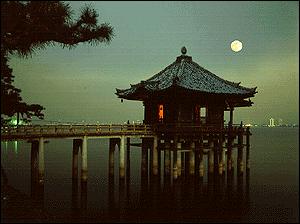 Otsu Picture